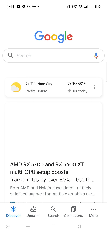 قم بفتح تطبيق Google.