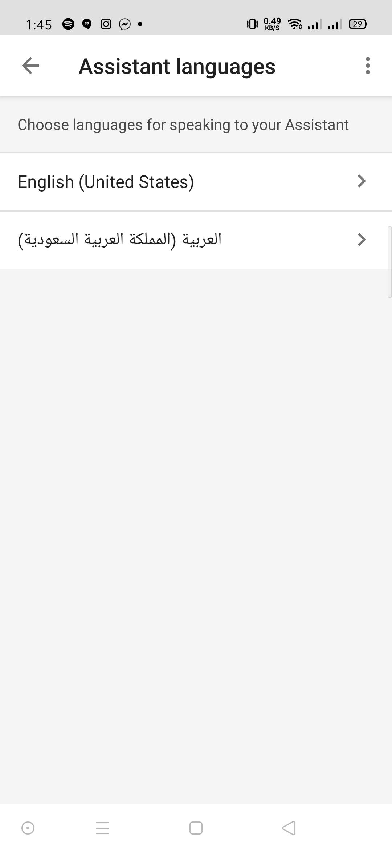 يمكنك الآن التحديث باللغة التي إخترتها.