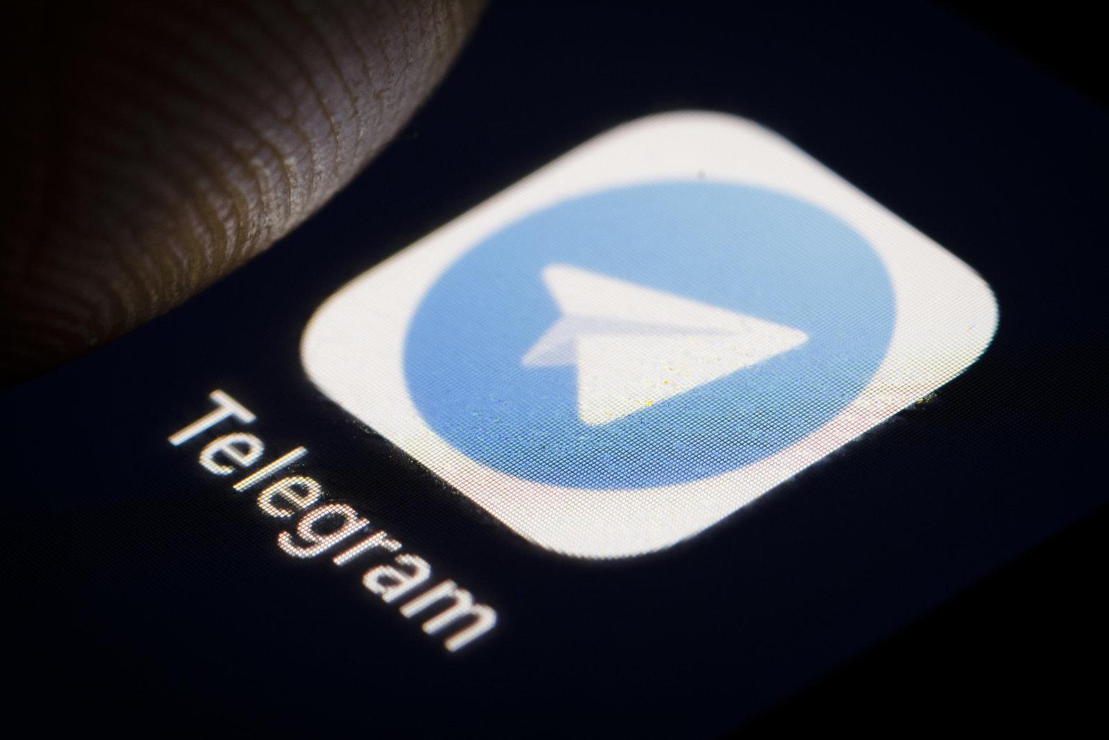 تليجرام Telegram