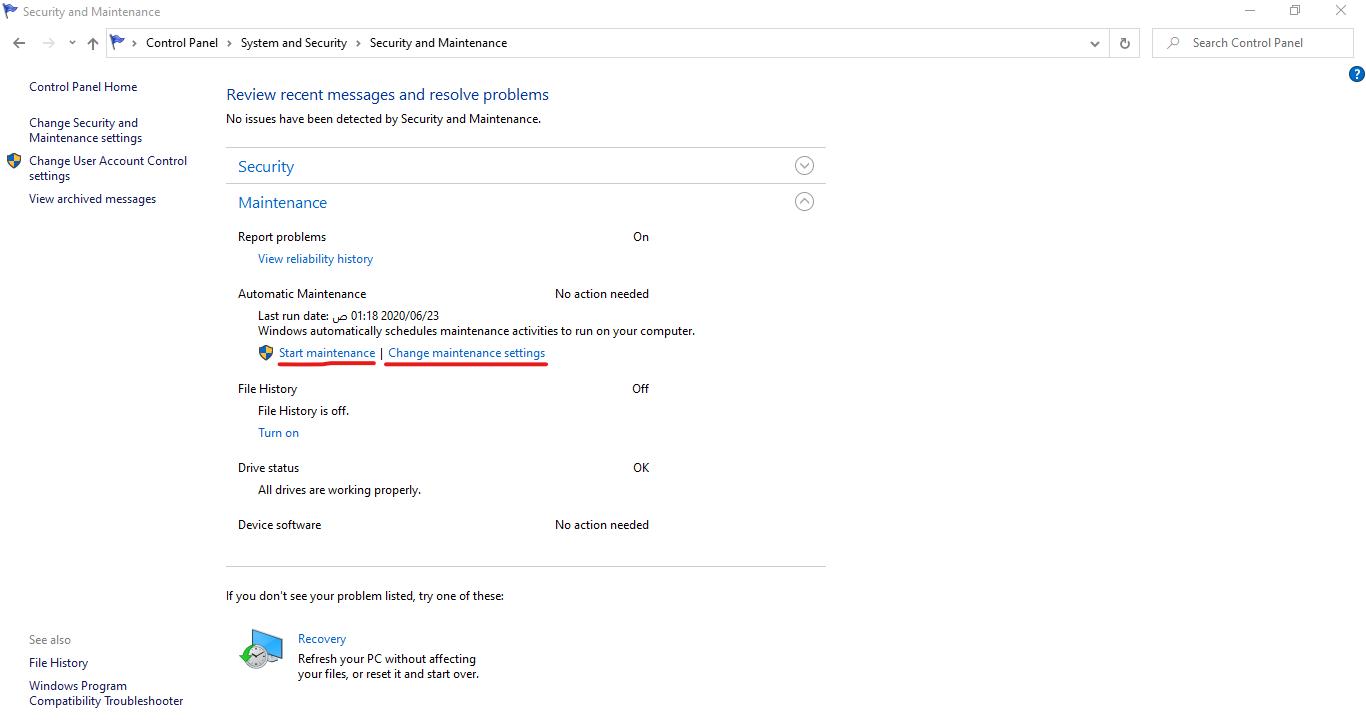التأكد من تشغيل صيانة ويندوز 10 الآلية
