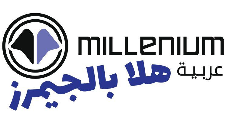 Twitter المنقطة العربية دعم هلا بالجيمرز