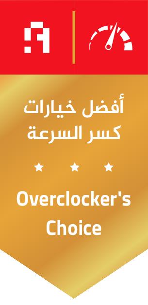 Overclockers' choice