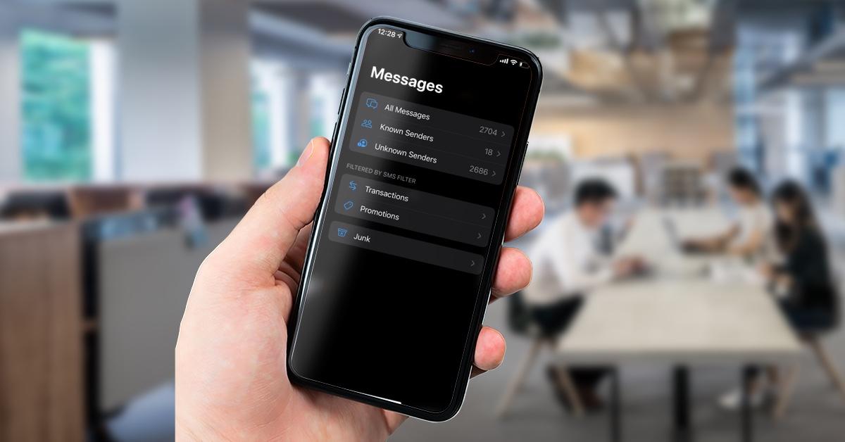 فلترة رسائل SMS
