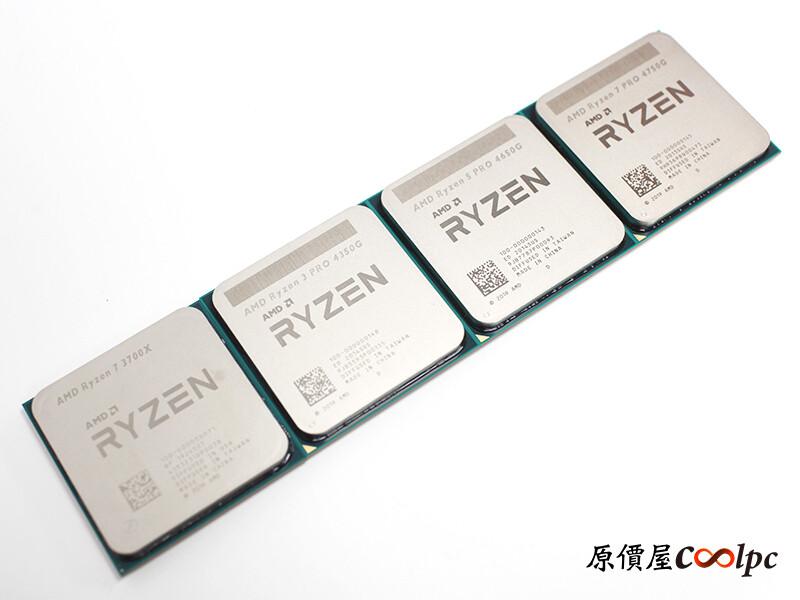 معالجات AMD Ryzen PRO ، معالج AMD Ryzen PRO 4750G شركة AMD معالجات Ryzen