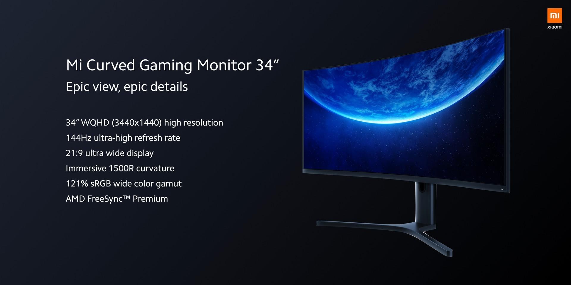 مواصفات شاشة كمبيوتر شاومي كيرفد للألعاب