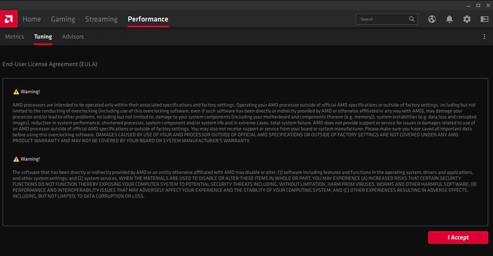 كيف تكسر سرعة بطاقتك الرسومية مع برنامج القيادة AMD Adrenalin 2020 كسر سرعة كرت الشاشة AMD