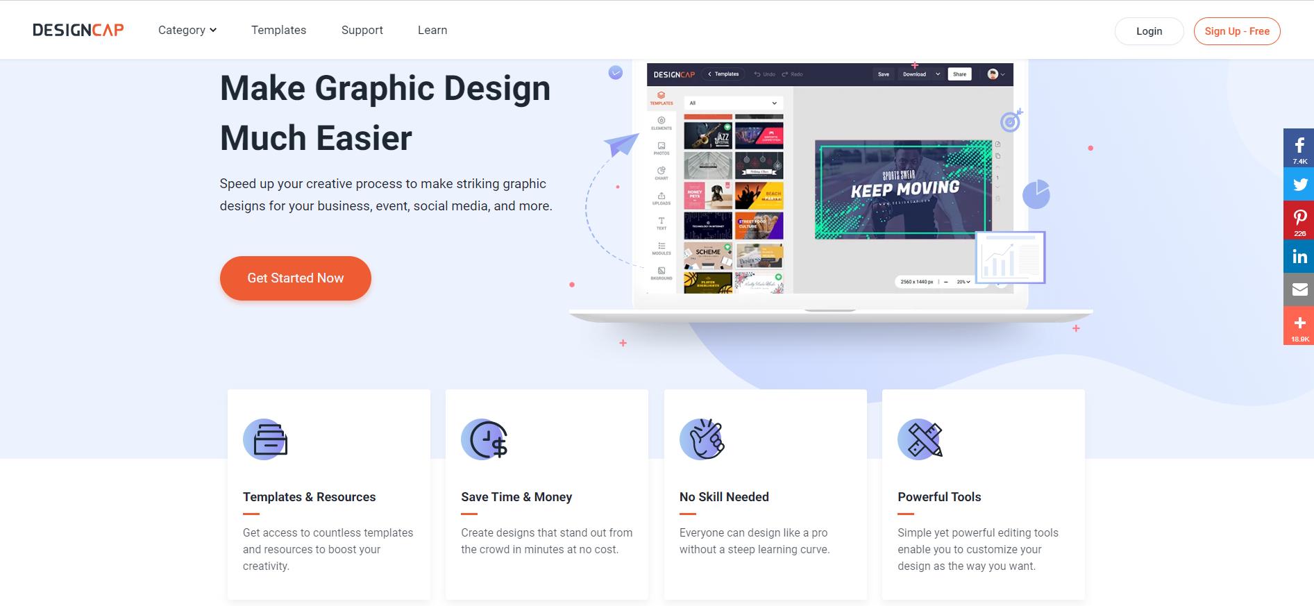 موقع التصميم DesignCap