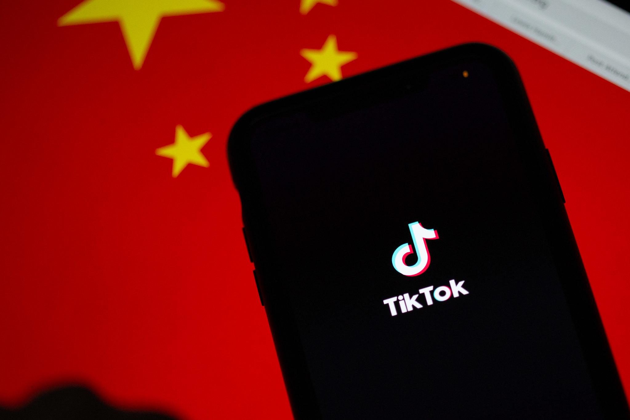 تطبيق تيك توك الصين