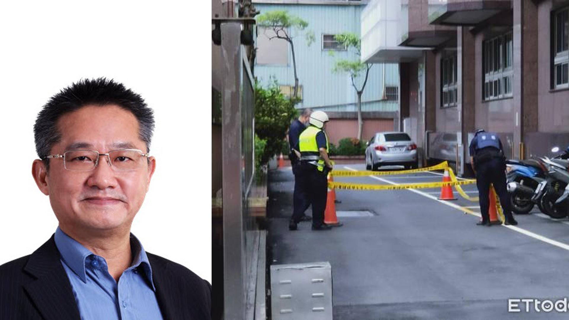 AMD Charles Chiang