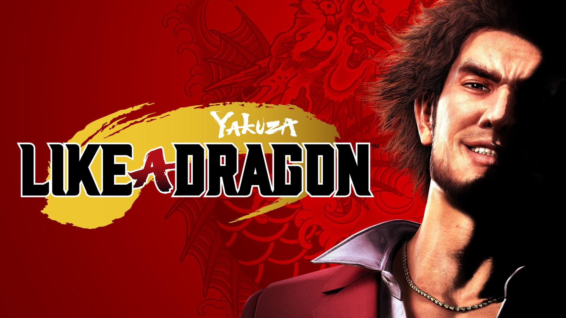 Yakuza Like A Dragon PS5 Xbox Series X