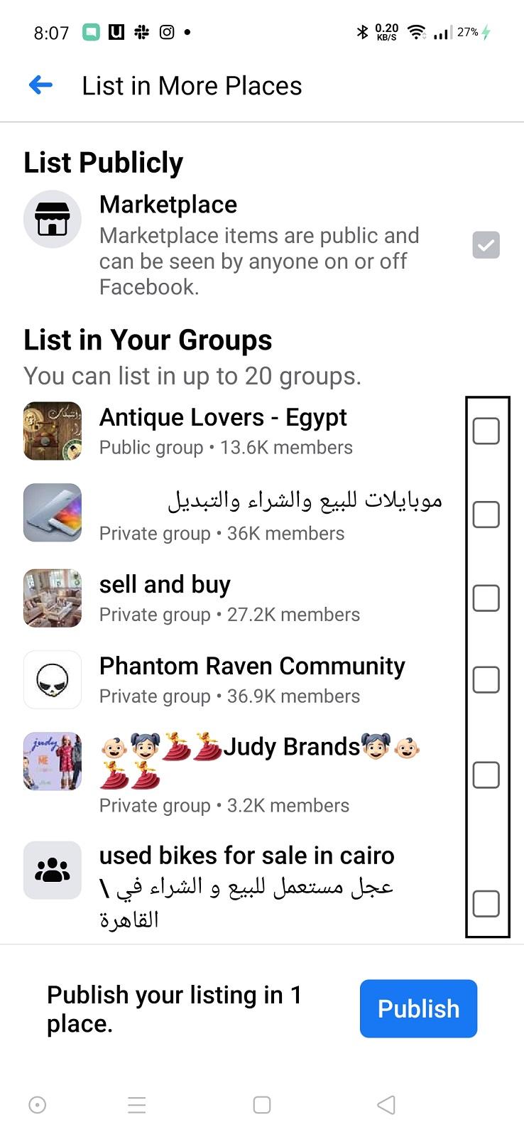 قم بإختيار المجموعات التي قد تريد عرض سلعتك فيها أيضاً.