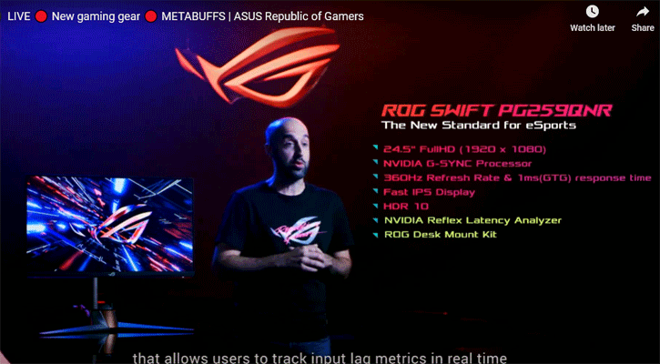 شركة ASUS Republic of Gamers تعلن عن شاشة PG259QNR الجديدة للألعاب
