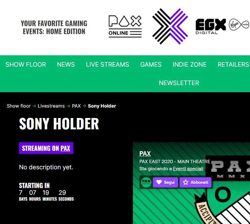 PS5 سوني PAX