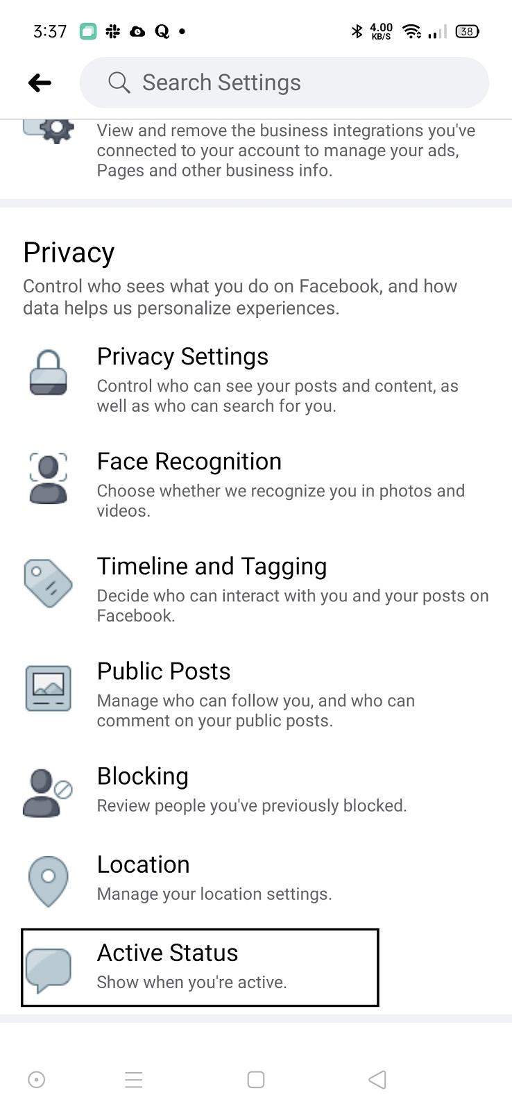 قم بالوصول إلى إعدادات الخصوصية