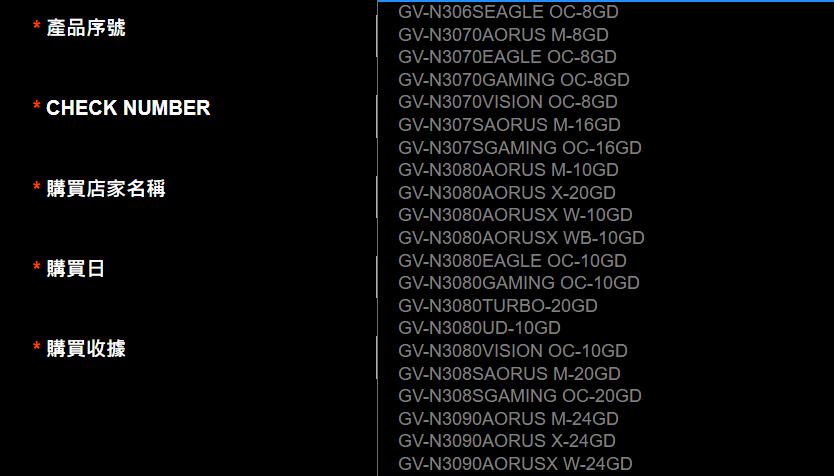 Gigabyte Listing NVIDIA