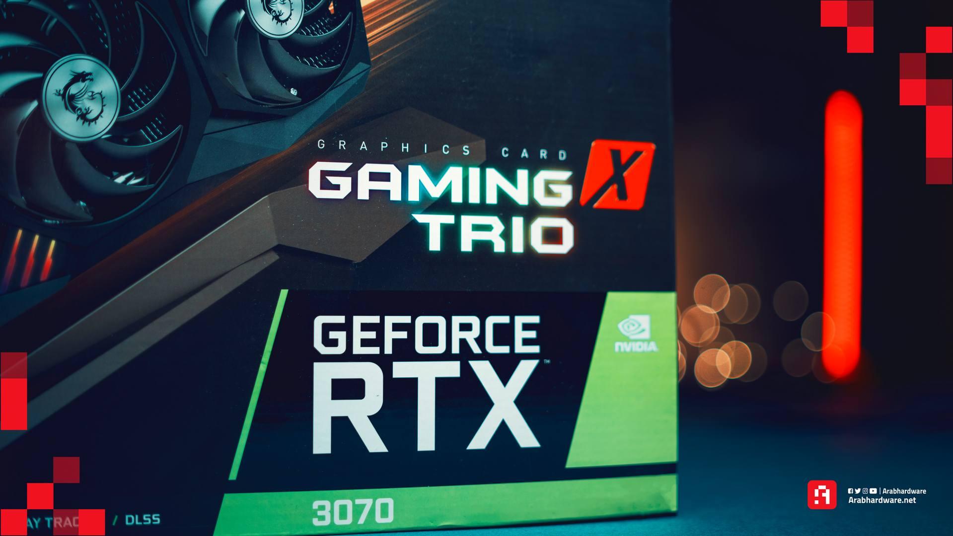 MSI GeForce RTX 3070 GAMING X TRIO (22) بطاقات NVIDIA