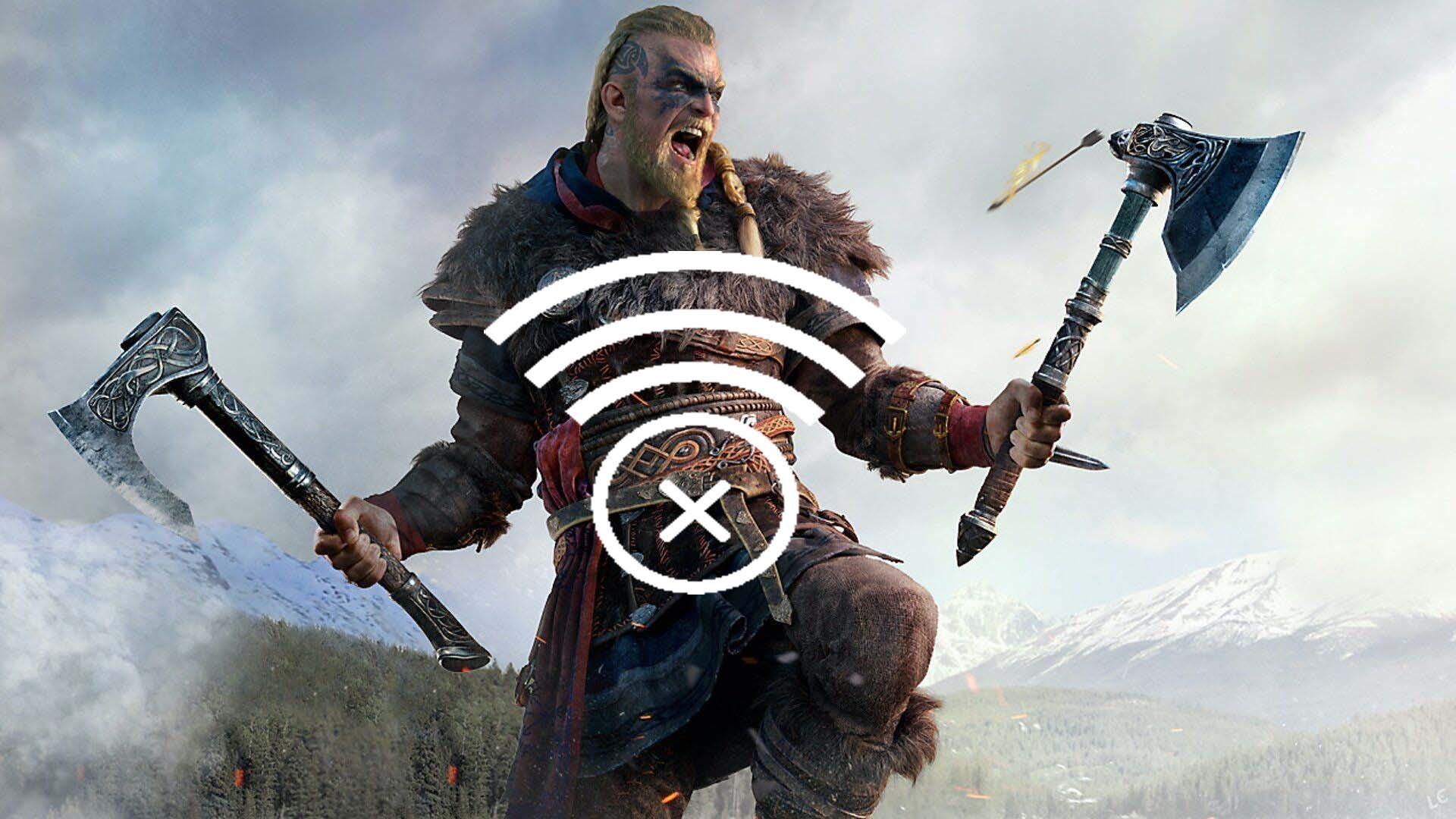 اتصال الألعاب بالإنترنت