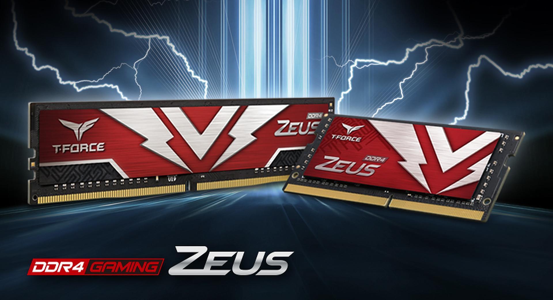 شركة TEAMGROUP تطلق ذاكرة الألعاب T-FORCE ZEUS DDR4 بنسختيها