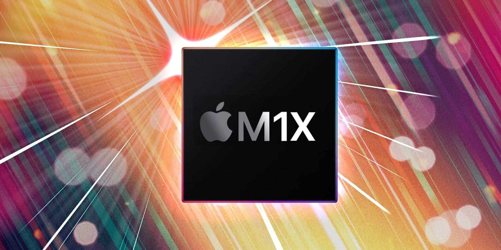 Apple M1X WWDC 2021