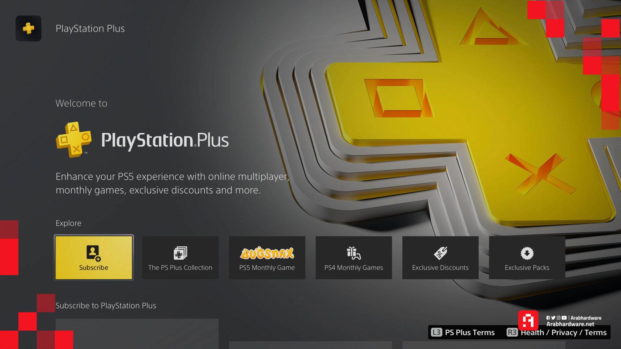 من هنا اضغط على كلمة PS Plus Collection