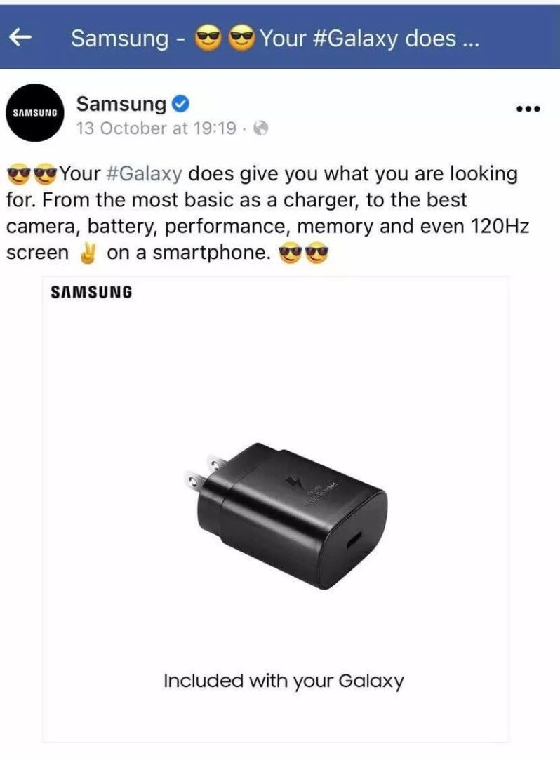 سامسونج Samsung