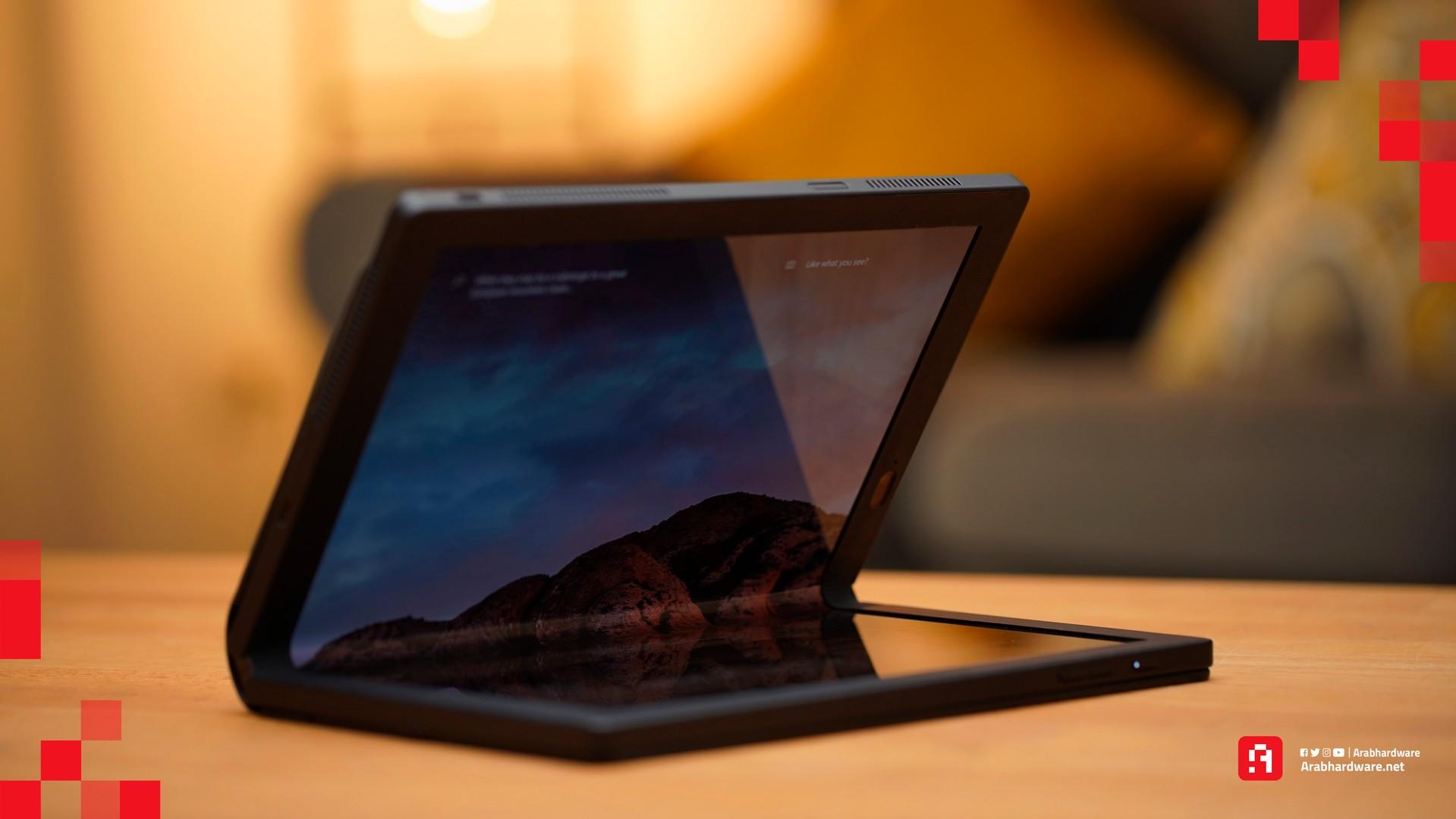 لابتوب لينوفو ThinkPad X1 Fold