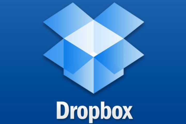 دروب بوكس Dropbox