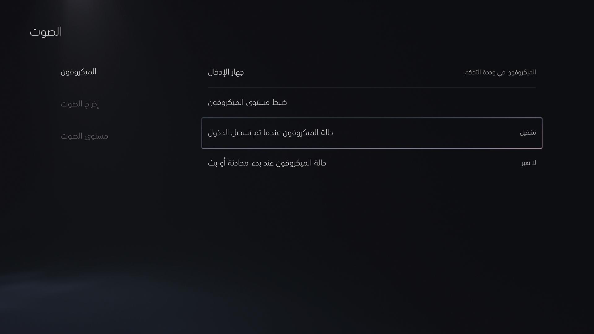 PS5 بلايستيشن 5