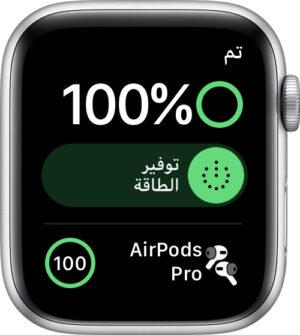 تأكد من تحديث الآيفون لآخر إصدار iOS