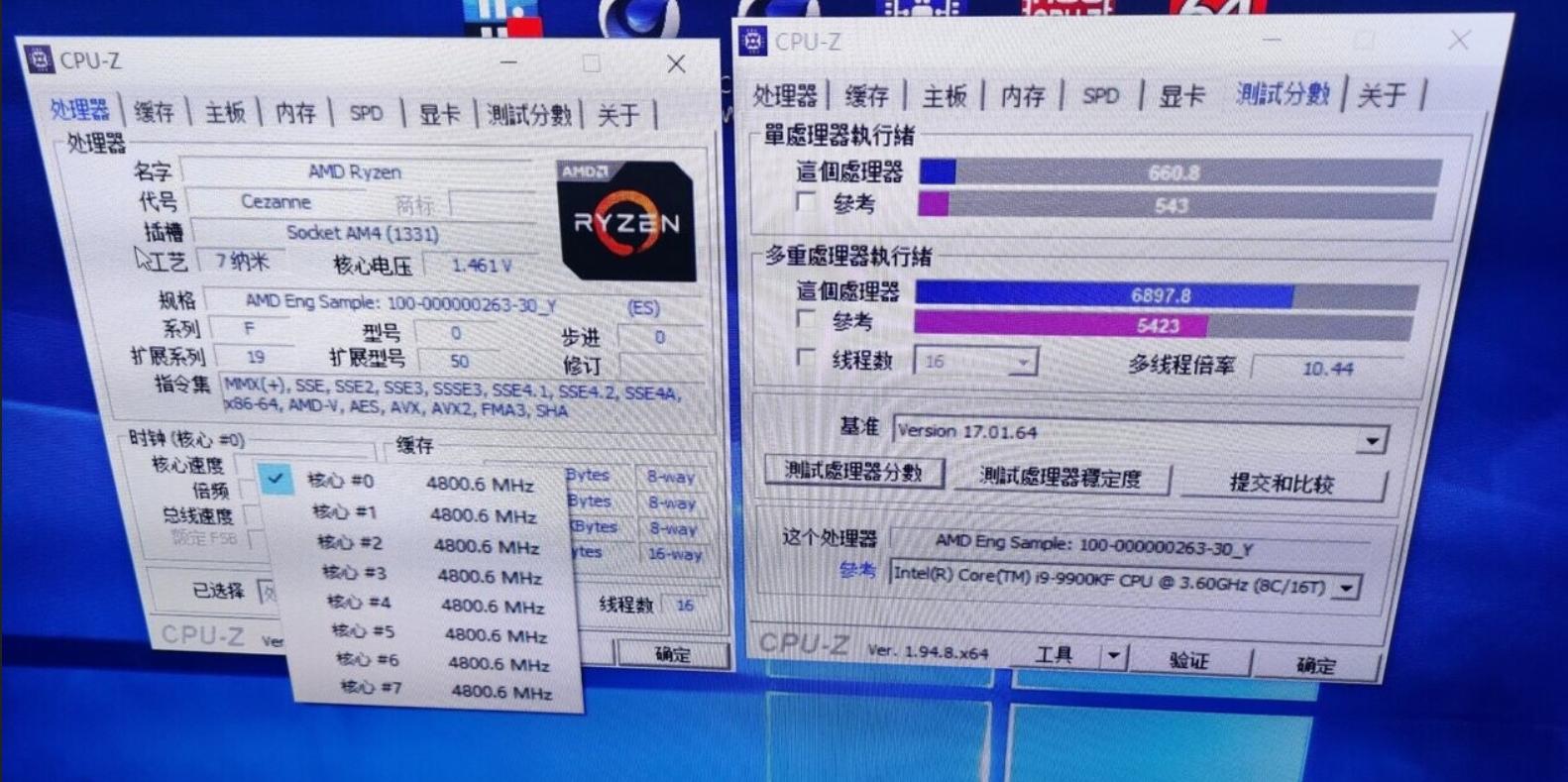 معالج Ryzen 7 PRO 5750G