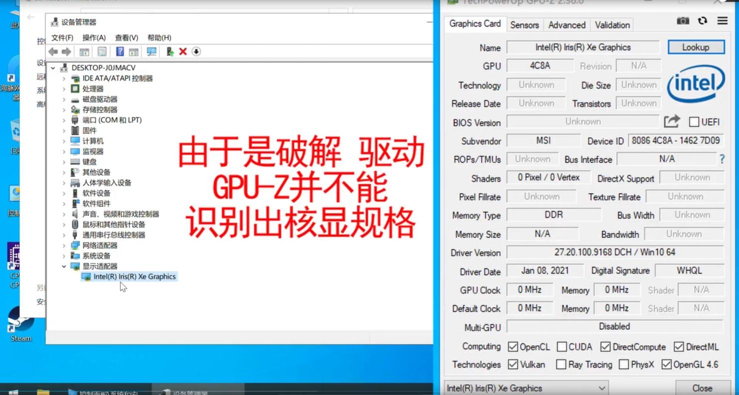 Rocket Lake Iris Xe Benchmark Intel 1