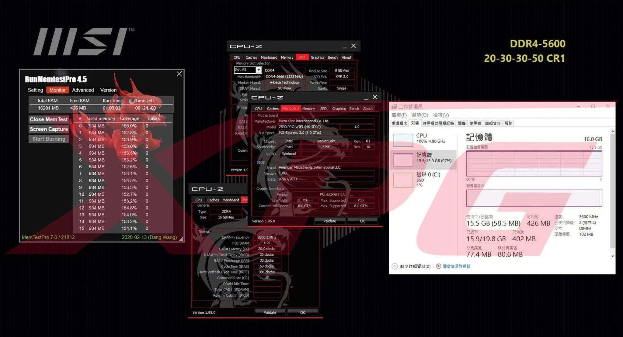 XPG Memory and SSD 01