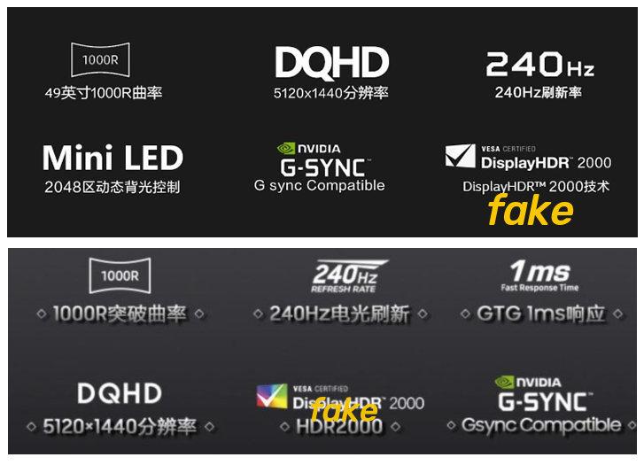 شاشات DisplayHDR 2000