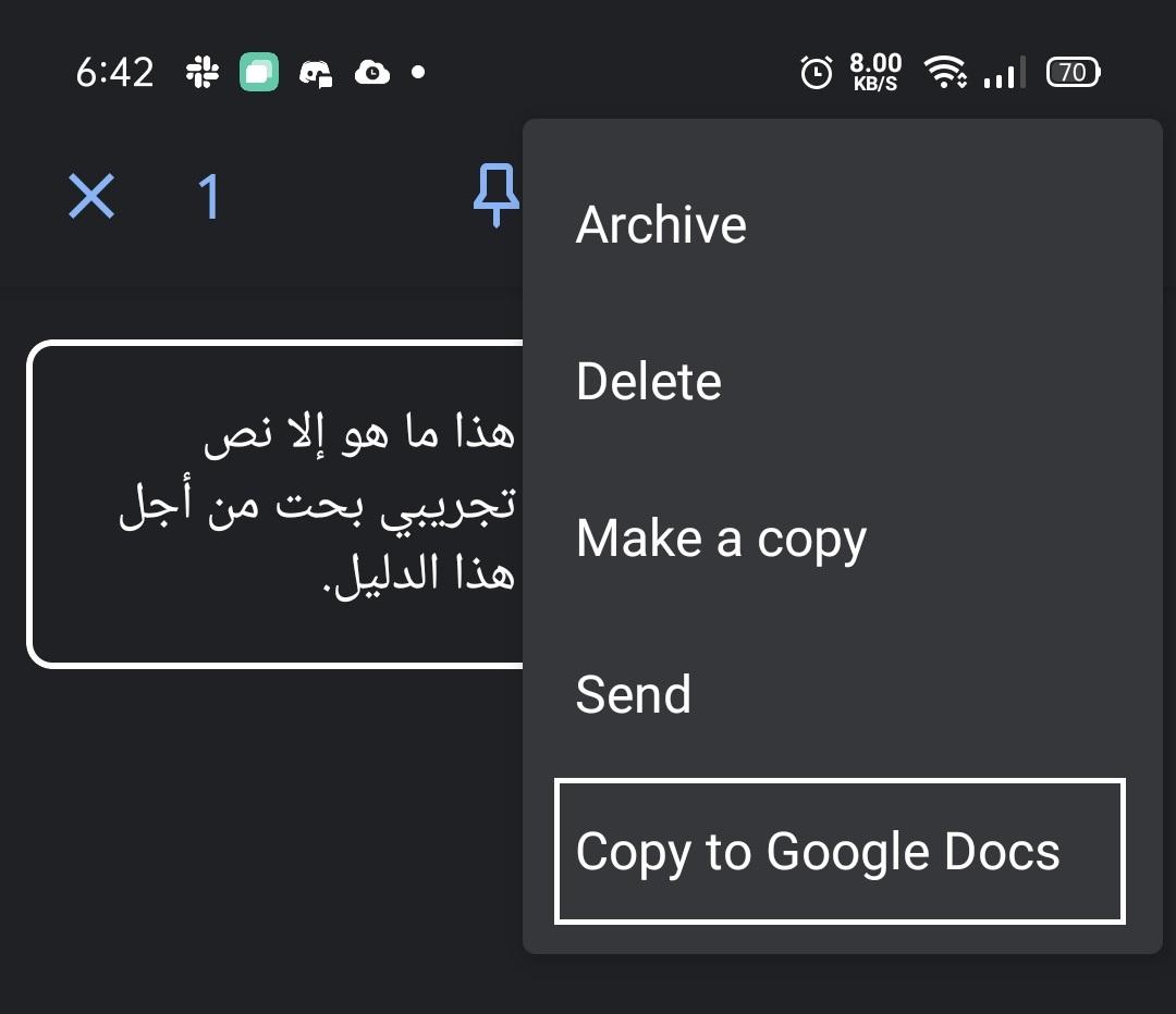 قم باختيار النسخ إلى مستندات جوجل