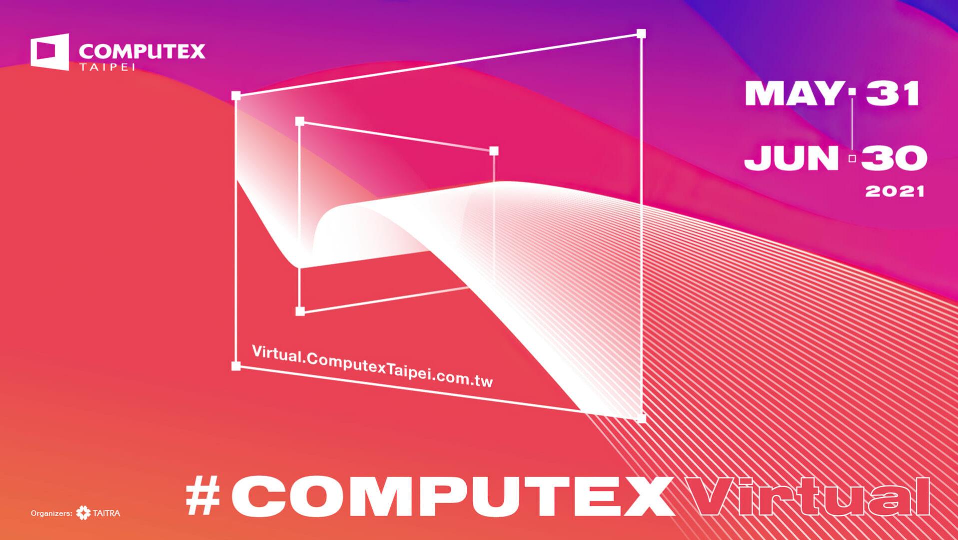 معرض Computex 2021 Hyprid قادم في 31 من يونيو الحالي بشكل جديد