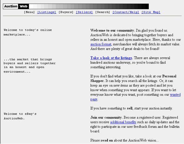 صورة حقيقية لموقع Auction Web