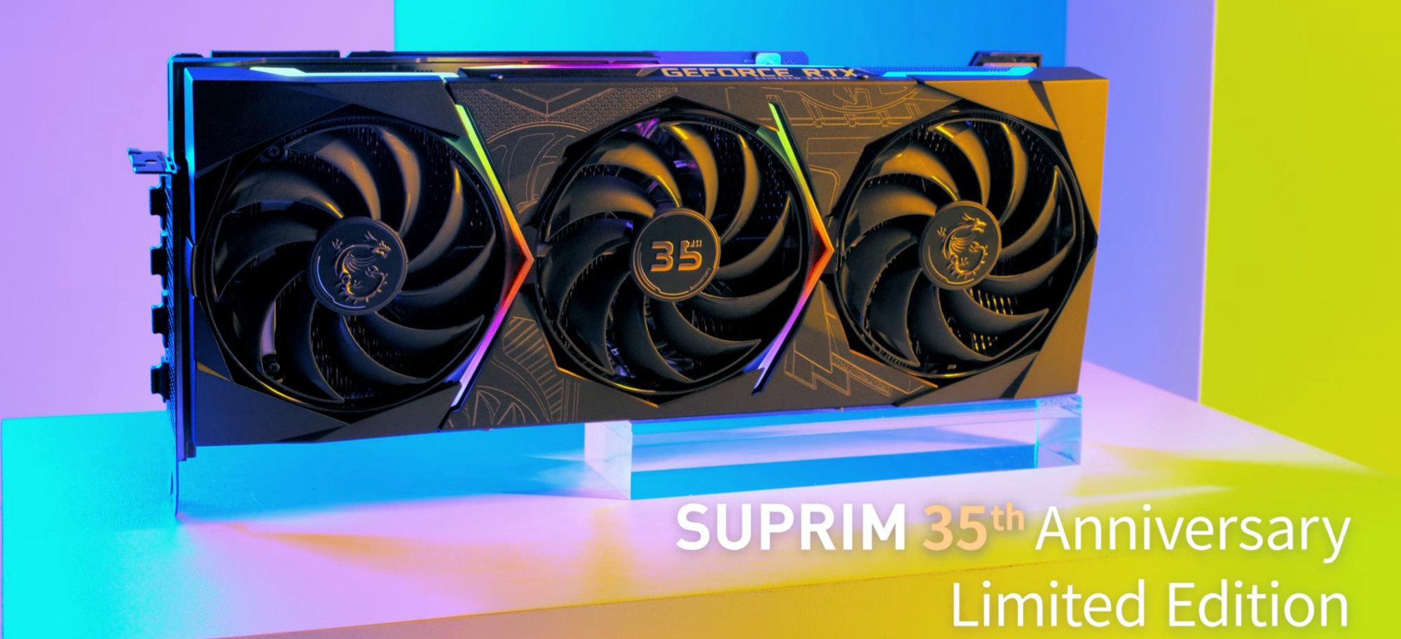 MSI-RTX-3090-SUPRIM-35TH-2-1