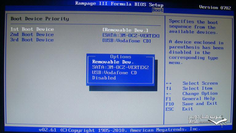 http://www.arabhardware.net/images/stories/articles/2011/may/07052011-%20ASUS-Rampage-III-Formula/BIOS/BIOS04.jpg