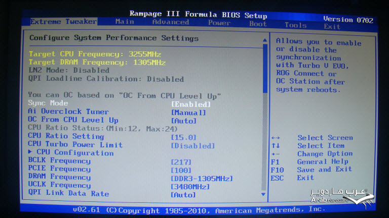 http://www.arabhardware.net/images/stories/articles/2011/may/07052011-%20ASUS-Rampage-III-Formula/BIOS/BIOS20.jpg