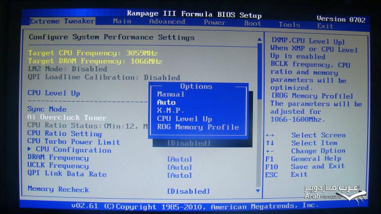http://www.arabhardware.net/images/stories/articles/2011/may/07052011-%20ASUS-Rampage-III-Formula/BIOS/BIOS23.jpg