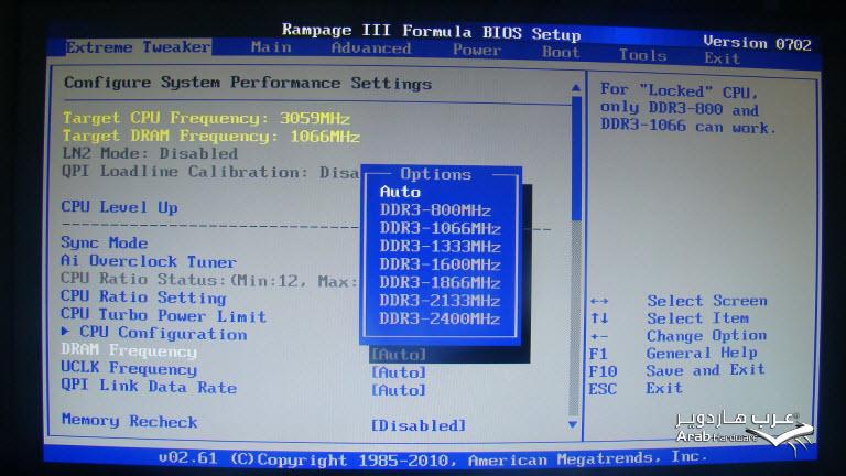 http://www.arabhardware.net/images/stories/articles/2011/may/07052011-%20ASUS-Rampage-III-Formula/BIOS/BIOS26.jpg