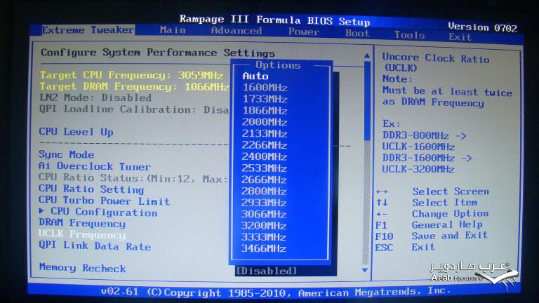 http://www.arabhardware.net/images/stories/articles/2011/may/07052011-%20ASUS-Rampage-III-Formula/BIOS/BIOS27.jpg