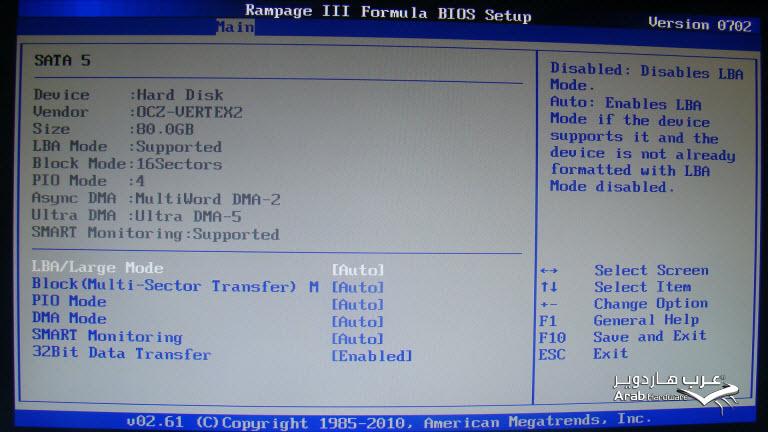http://www.arabhardware.net/images/stories/articles/2011/may/07052011-%20ASUS-Rampage-III-Formula/BIOS/BIOS49.jpg