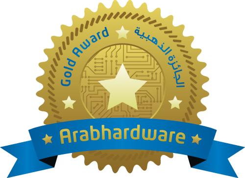 جائزة عرب هاردوير
