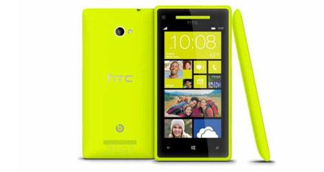 Microsoft-Resolves-Windows-Phone-8-Reboot-Issues-logo