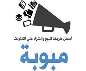 avatarmob L_20111229213058