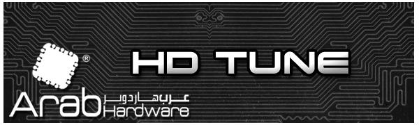 Asus P8Z68-V PRO - Arabahrdware