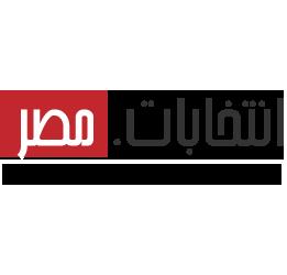 الإنتخابات المصرية