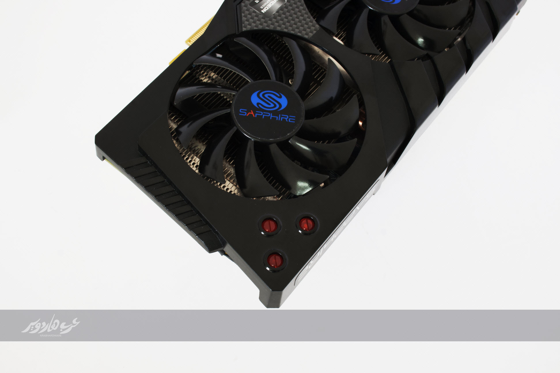 saphhire-hd7850-fan-cover